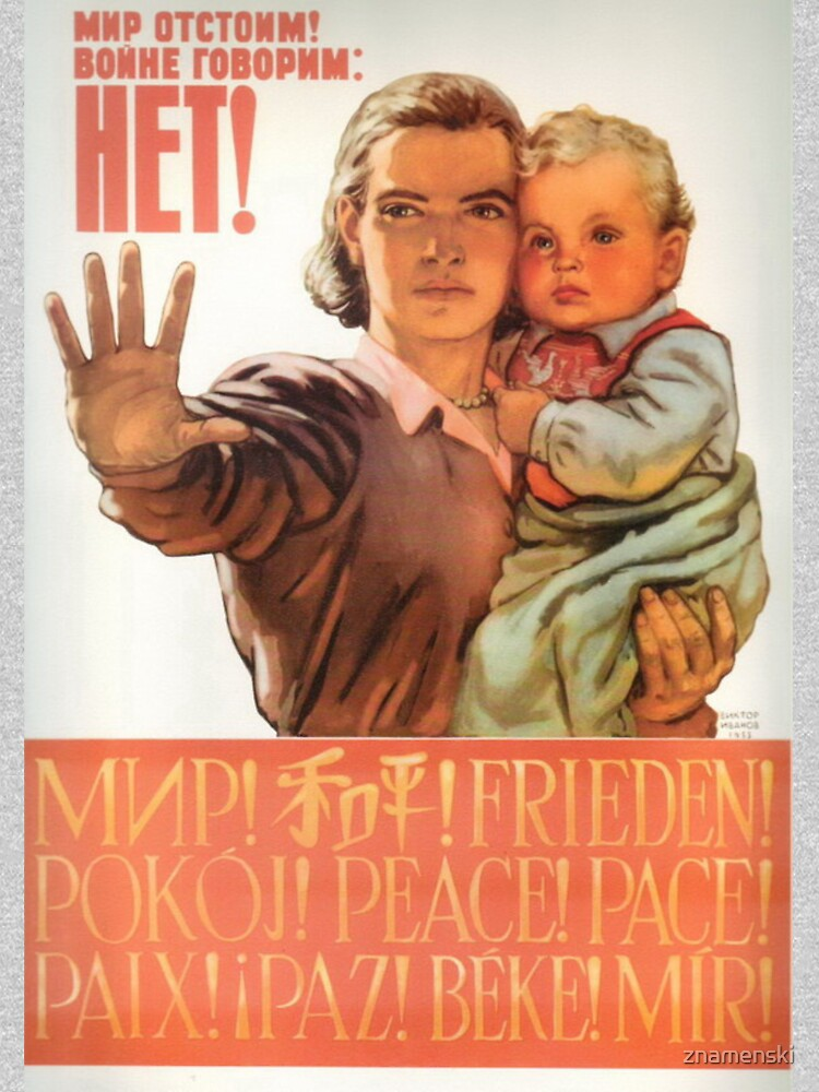 Sovet Political Poster. We'll defend Peace! No way to war! Moscow. PROPAGANDA collectible 1953s V. lvanov (1909-1968). We'll defend Peace! No way to war! by znamenski