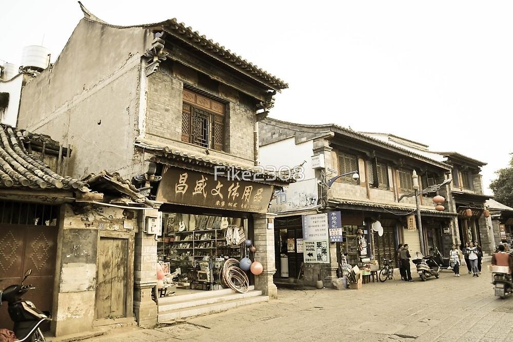 Jian Shui, China by Fike2308