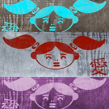 Japan Love Girl Anime Kanji graffiti stencil by rolandhill90