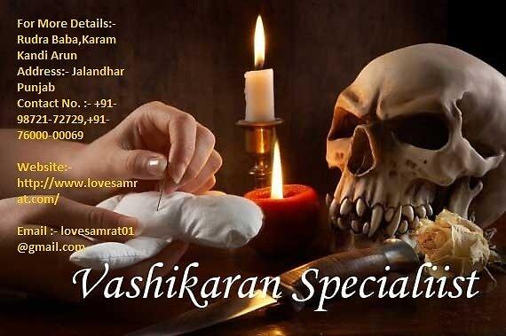 Vashikaran Specialist In India by lovesamrat
