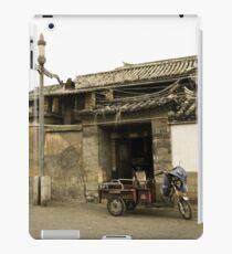 Jian Shui, China iPad Case/Skin