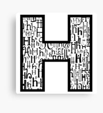 Big h, white background Canvas Print