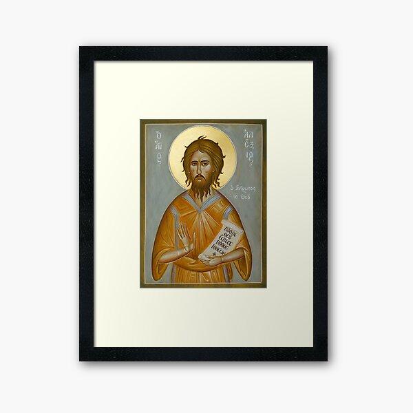 St Alexios the Man of God Framed Art Print