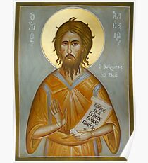 St Alexios the Man of God Poster