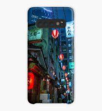 Tokyo Yokocho Case/Skin for Samsung Galaxy