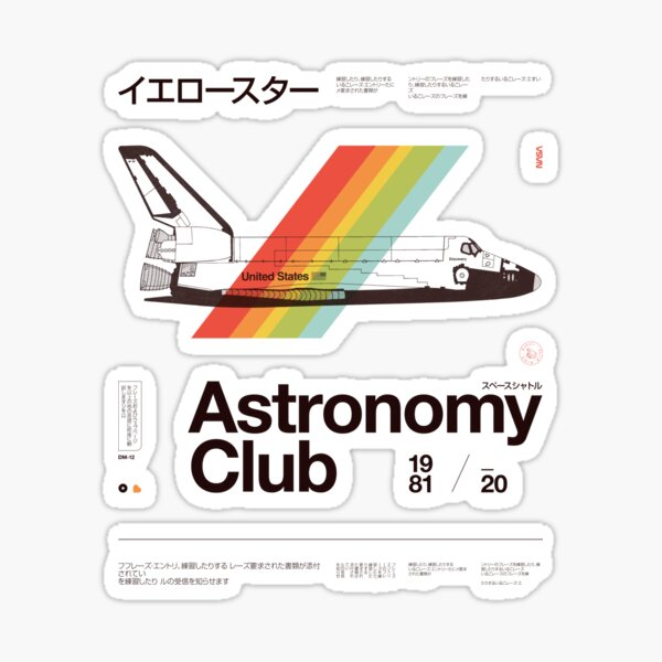 Astronomy Club Sticker