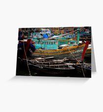 Vietnam fishing boats Greeting Card