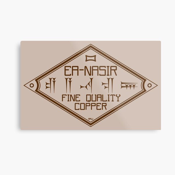 Ea-Nasir Fine Quality Copper Metal Print