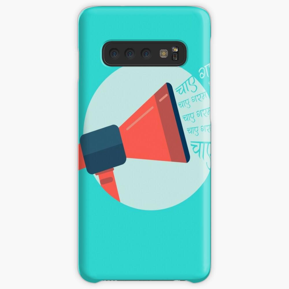 High tea Case & Skin for Samsung Galaxy