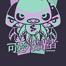 Swamp Mascot Stencil by KawaiiPunk