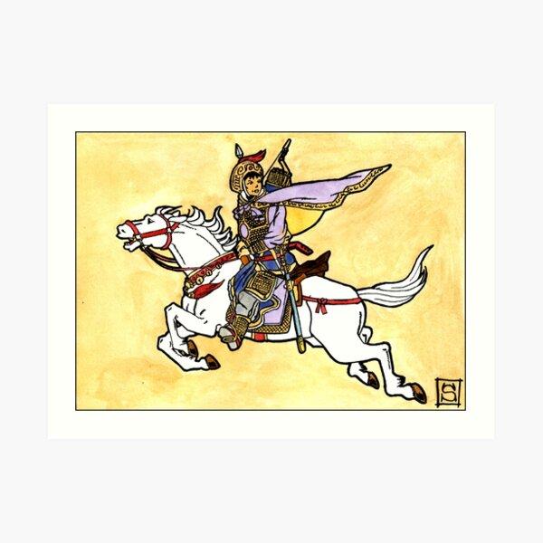 The legend of Mulan Art Print