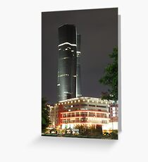 Bakrie Tower (by night) Greeting Card