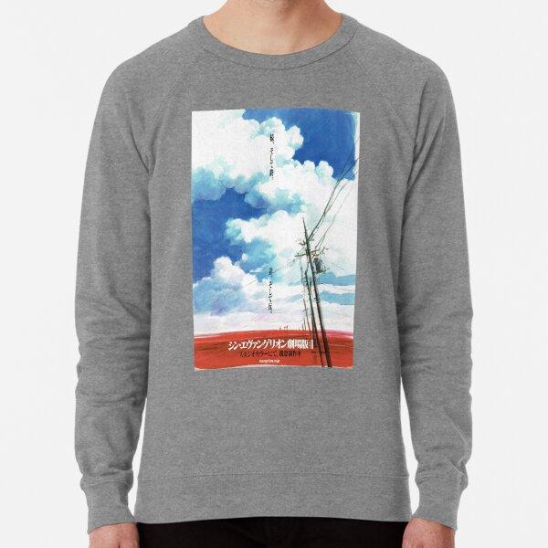 Evangelion: 3.0 + 1.0 Sweatshirt léger