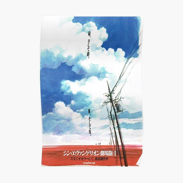Evangelion: 3.0 + 1.0 Poster