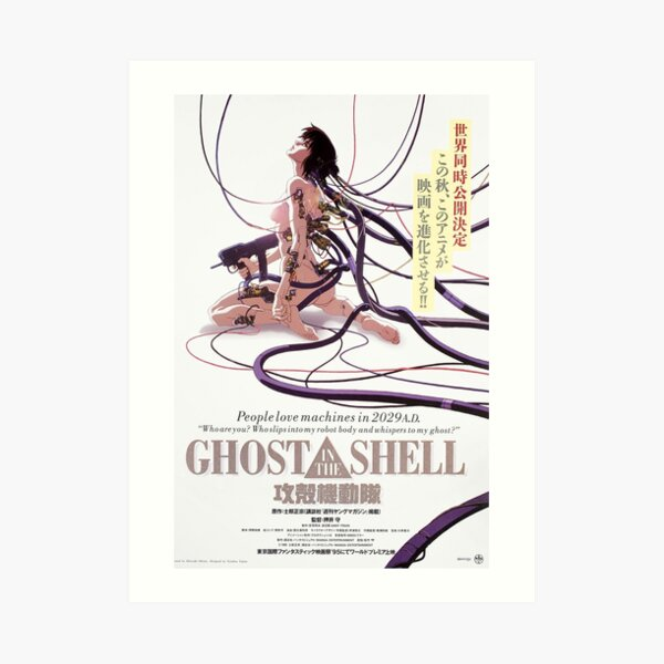 Ghost In The Shell 1995 Japanese Movie Poster Art Art Print By B00tleg90s Redbubble