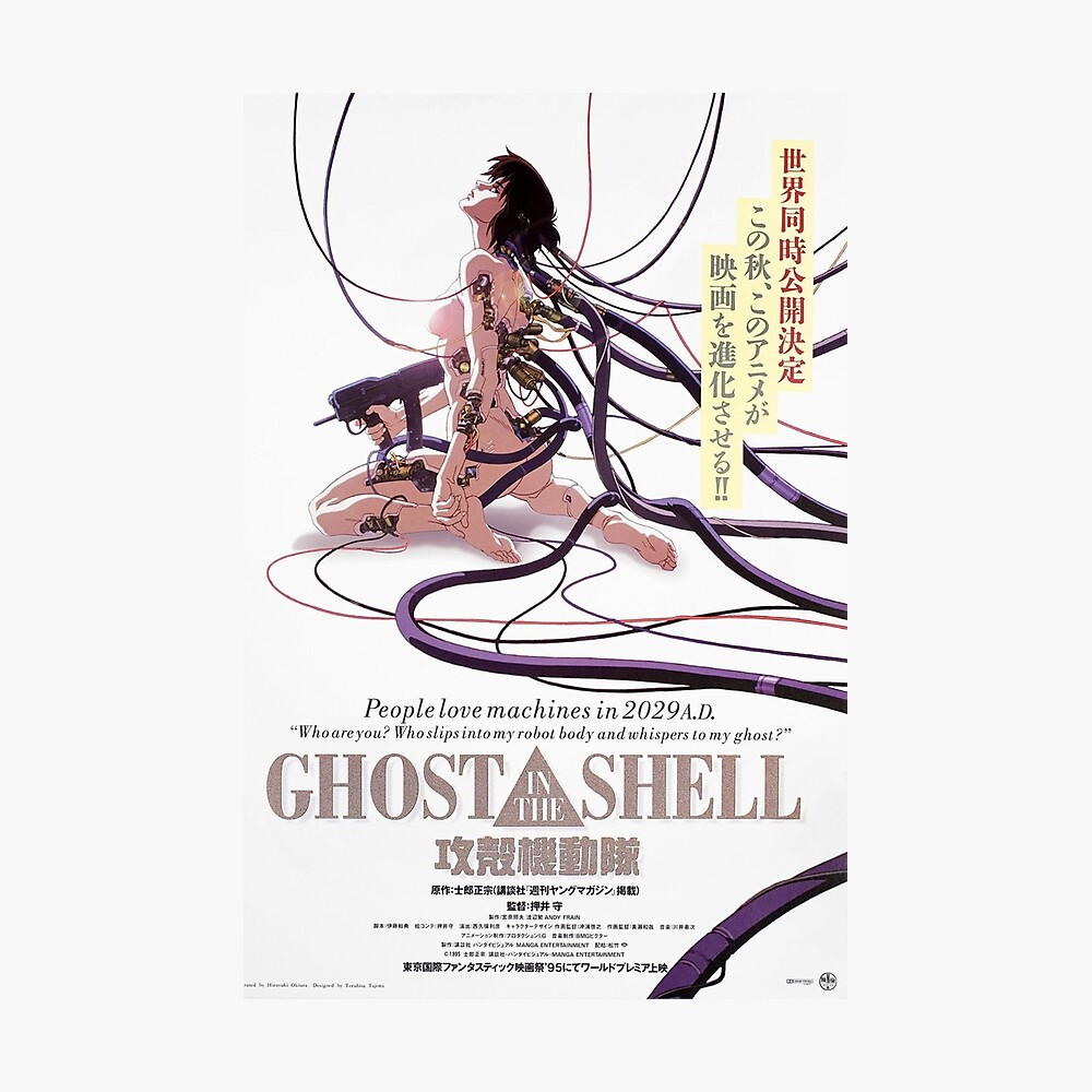 Ghost In The Shell 1995 Japanese Movie Poster Art Poster By B00tleg90s Redbubble
