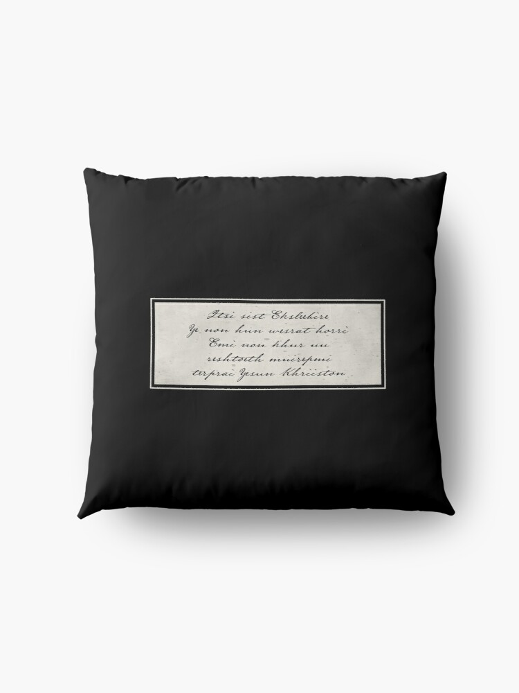 Alternate view of Penny Dreadful Verbis Diablo, Holy Protection Floor Pillow