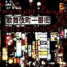 Shinjuku-新宿区 by AnaBanana