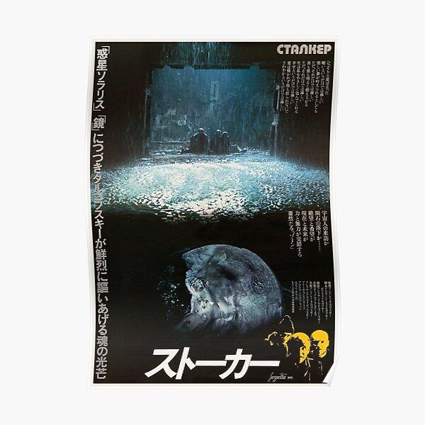Stalker (1979) - Affiche japonaise vintage Poster