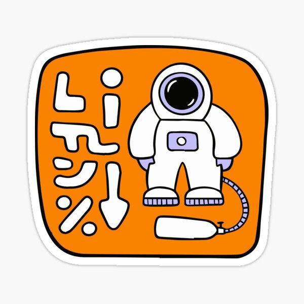 Spacesuits Sale Sticker