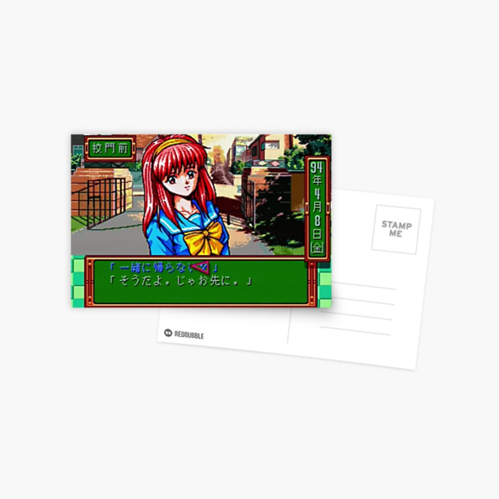Tokimeki Memorial Pc Engine Greeting Card By Monoii Redbubble