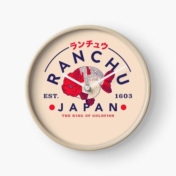 Ranchu, the King of Goldfish, Goldfish, Goldfish Keeping, Text Design Clock