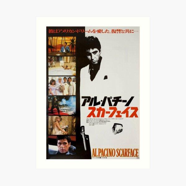 Al Pacino Scarface 1983 Japanese Movie Poster Art Art Print