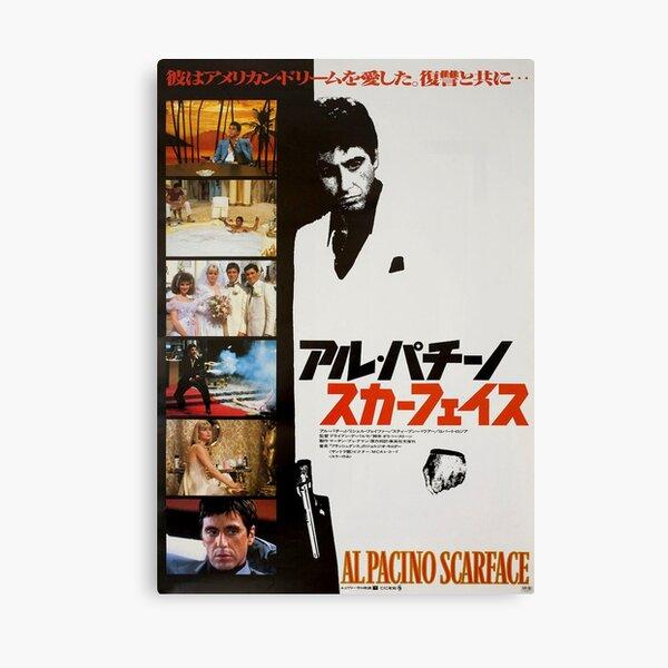 Al Pacino Scarface 1983 affiche de film japonais Art Impression sur toile