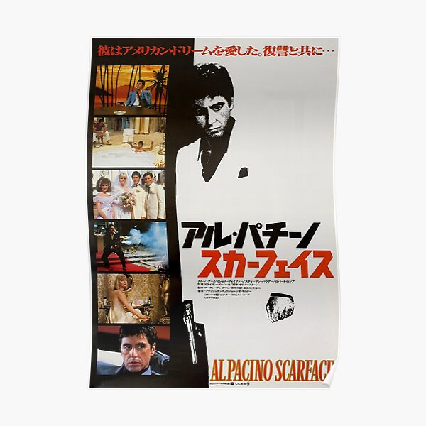Al Pacino Scarface 1983 Japanese Movie Poster Art Poster