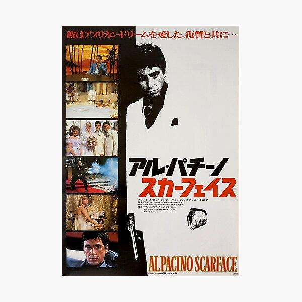 Al Pacino Scarface 1983 Japanese Movie Poster Art Lámina fotográfica