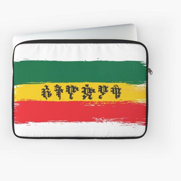 Ethiopian, Amharic (ኢትዮዽያዊ) Laptop Sleeve