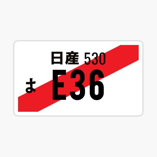 E36 JDM NUMBER PLATE Sticker