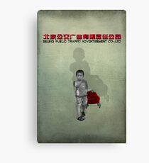 China consumer Canvas Print