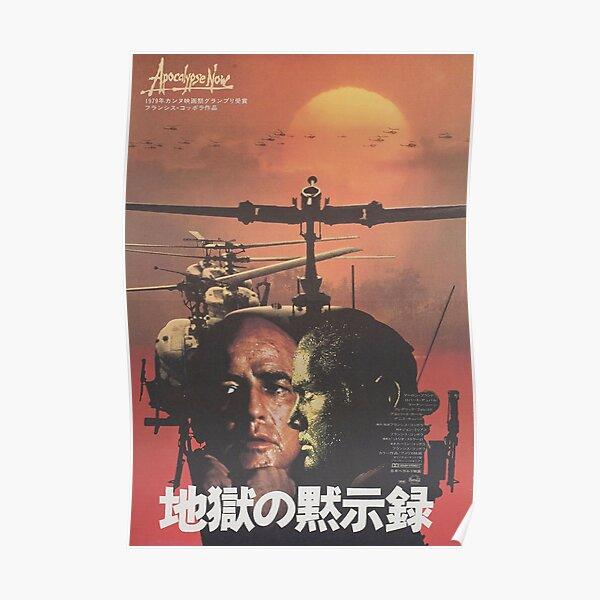 Apocalypse Now 1979 affiche de film japonais Art Poster