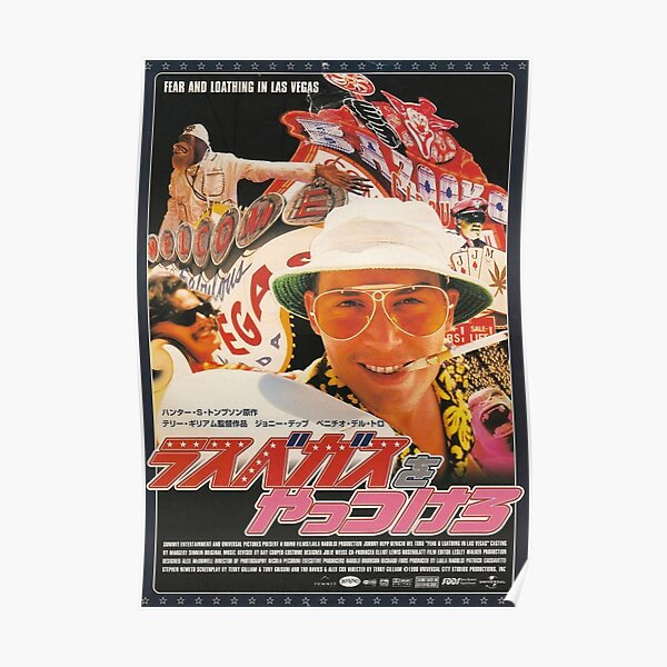 Fear and Loathing in Las Vegas 1998 Japanese Movie Poster Art Poster
