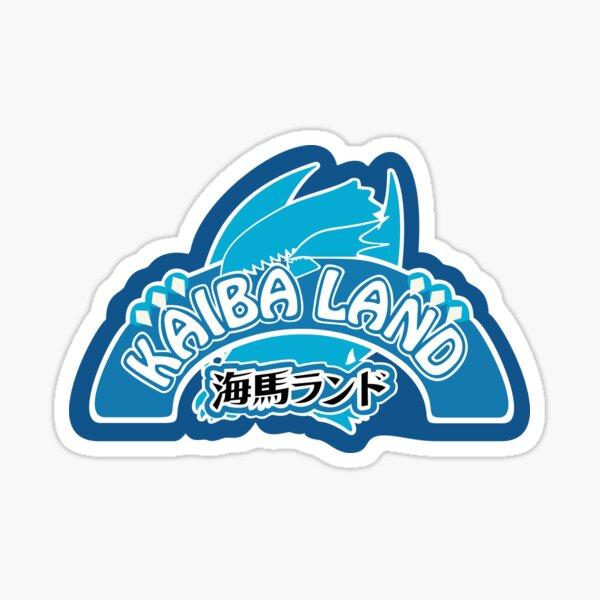 Logo Kaibaland Sticker