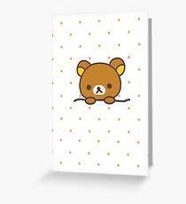 Rilakkuma Greeting Card