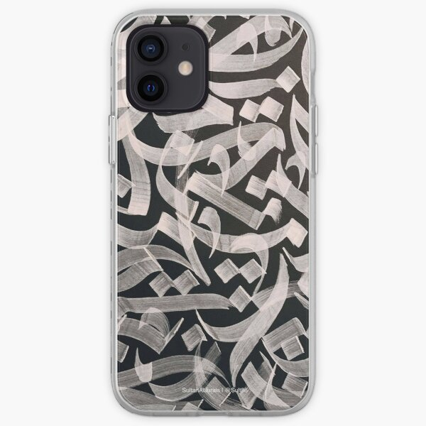 Arabic Calligraphy  iPhone Soft Case