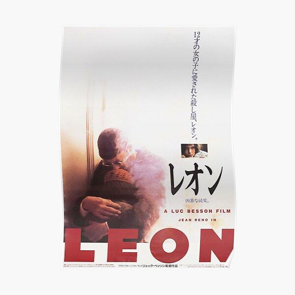 LEON The Professional 1994 póster de película japonesa Art Póster