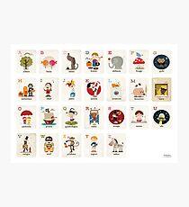 Il Mio Alfabeto Poster - Horizontal Photographic Print