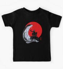 Aang Kids Clothes