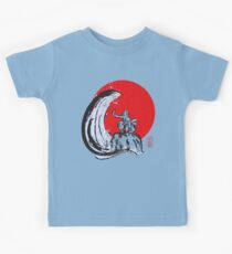Aang Kids Clothes