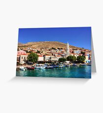 Fishing Boats at the Harbour Greeting Card