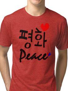 Peace in Korean txt hearts vector art Tri-blend T-Shirt