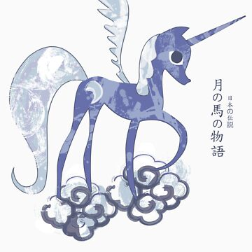 Luna: The Tale of the Moon Horse by dfragrance
