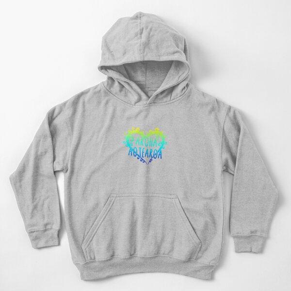 I Love Heart Canterbury Kids Hoodie Sweatshirt