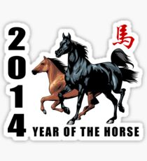 2014 Year of The Horse Sticker