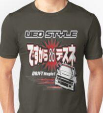 Ae86 Ueo Drift Magic T-Shirt