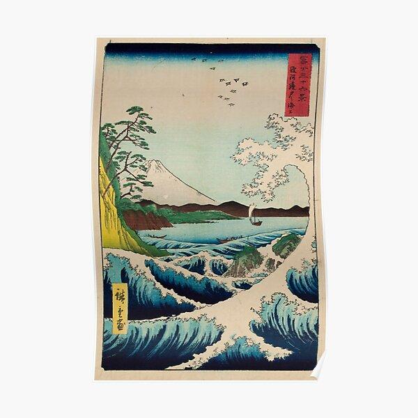 Hiroshige, Utagawa (1797-1858) - Mount Fuji and waves - Japanese woodblock print Poster