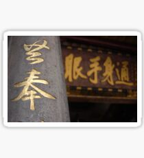 Chinese Characters Sticker
